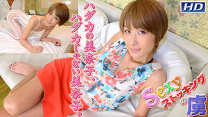 Gachinco 733-MINAKO 美奈子