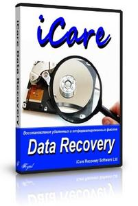 iCare Data Recovery 3.6.2